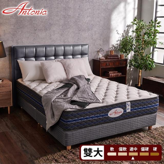 【Antonia】親膚乳膠護框德國AGRO獨立筒床墊(雙人加大6尺)/