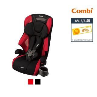 【Combi】Joytrip S 成長型汽車安全座椅 洗鍊黑/炫目紅