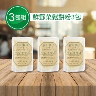 【日本九州Pancake】鮮野菜鬆餅粉200gX3入組(日本製)