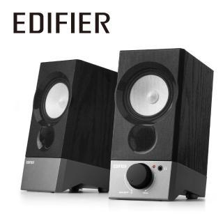 【EDIFIER】2.0聲道喇叭