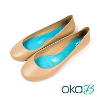 【oka-B】經典素色防水平底娃娃鞋 淺棕色(K0526GE-BR)