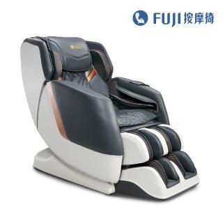 【FUJI】摩術椅