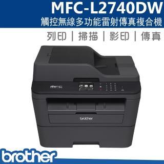 【獨家】贈1原廠黑碳粉TN-2380(2600頁) 【brother】MFC-L2740DW 觸控無線多功雷射傳真複合機(2740)