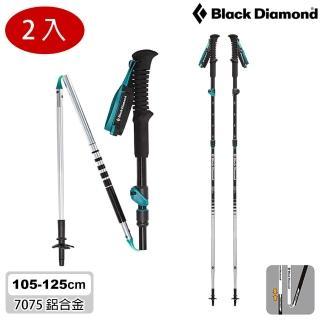 【Black Diamond】女款 Distance Flz 環形滑扣登山杖112207 / 一組兩支(健行爬山、鋁合金7075、單快扣)