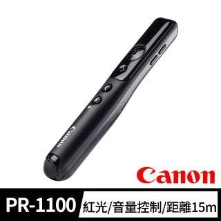 【Canon】PR1100-R 無線紅光雷射簡報器