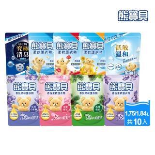 【熊寶貝】柔軟護衣精1.75L/1.84LX10件組(贈洗衣袋x2)