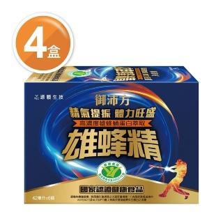 【御沛方】官方直營-雄蜂精42mlX24入(護肝胺基酸含量 一瓶抵32瓶)