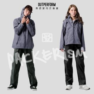 【OutPerform】揹客背包款夾克式防水衝鋒衣(機車雨衣、戶外雨衣)