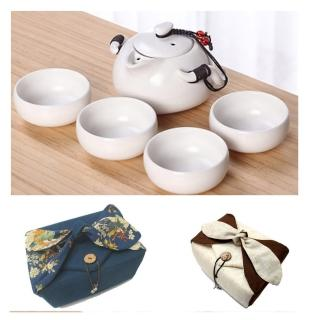 【原藝坊】一壺四杯旅行茶具組 古意(附棉麻收納包)