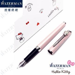 【WATERMAN】雋雅系列 × HELLO KITTY 45週年 聯名紀念款 粉色 F尖 鋼筆 法國製造(HEMISPHERE系列)