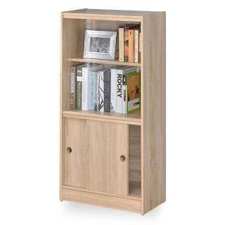 雙12限定【時尚屋】格納2x4尺玻璃滑門式書櫃RC7-C06-1(免運費 免組裝 書櫃)
