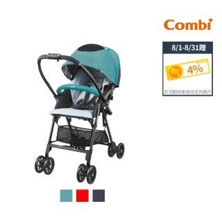 【Combi】輕旅 安全特仕版(嬰兒手推車)