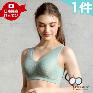 【RIESURE】日本限定發售-防垂防擴健康塑形 日/夜 無鋼圈內衣(1件組/抹茶綠)