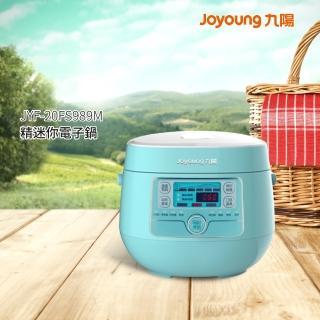 【JOYOUNG 九陽】精迷你電子鍋JYF-20FS989M