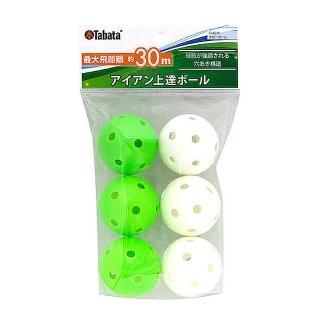 【Tabata】日本 GV0310 高爾夫 空心球(#Tabata#高爾夫#空心球)