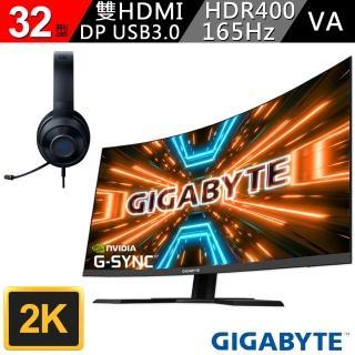 【電競耳機超值組】技嘉 G32QC 32型 2K 165Hz HDR400 曲面電競螢幕(G32QC-AP)+【Razer】北海巨妖耳機麥X Co