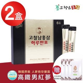 【高鐵男】高麗紅蔘黃金飲30入X2盒組 韓國原裝(贈安永鮮物-鱸魚精3包)