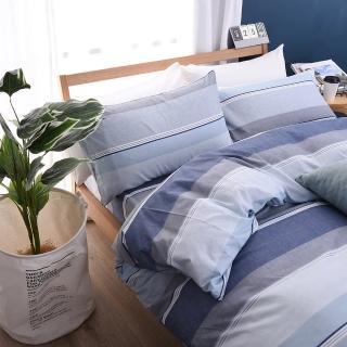 【Jumendi】台灣製活性柔絲絨雙人四件式被套床包組(簡約藍紋)