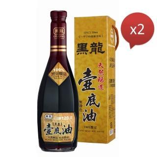 【黑龍】壺底油料理組(600mlx2瓶)