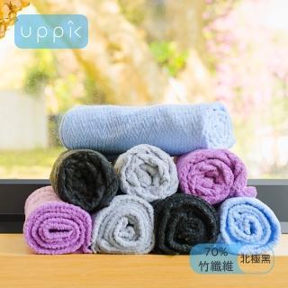 【uppik】fresh 竹纖維浴巾系列(北極黑)