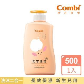 【Combi】和草極潤嬰兒泡泡露plus500ml/