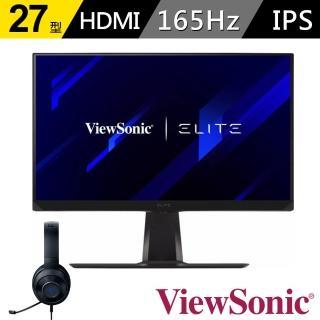 【送電競耳機】ViewSonic XG270QG 27型 165Hz 2K電競螢幕+【Razer】北海巨妖耳機麥X Console