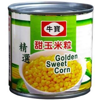 【牛寶】玉米粒-小罐340g*3(#)