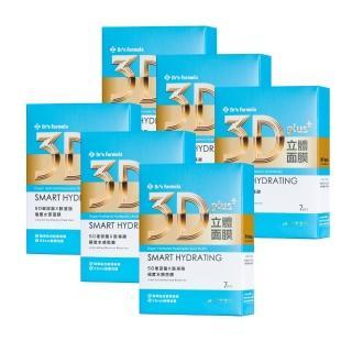 【Dr. Formula 台塑生醫】Dr's Formula 3D立體極度水感面膜 7片裝(6盒入)