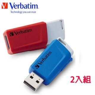 【Verbatim 威寶】32GB USB3.0 Gen 1高速滑蓋隨身碟(2入套裝)