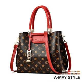 【Amay Style 艾美時尚】包包-歐美風經典印花手提肩背包(4色.現+預)