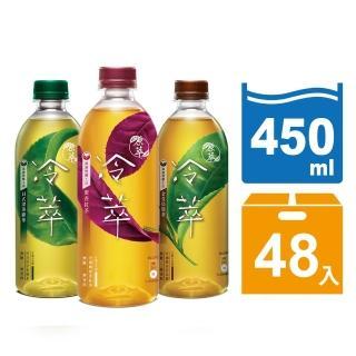 【原萃】冷萃茶450ml 24入x2/箱(共48入)(金萱烏龍/深蒸綠茶)