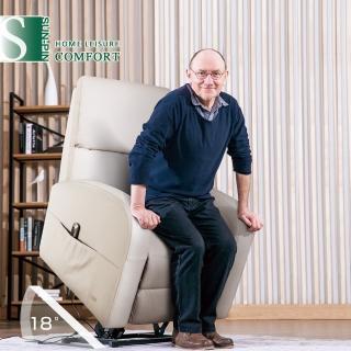 【Sun Pin】GRENVILLE格倫維爾勛爵半牛皮電動躺椅-優雅灰(起身躺椅)