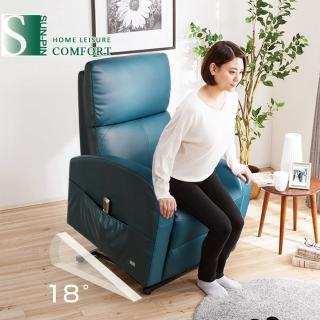 【Sun Pin】GRENVILLE格倫維爾勛爵半牛皮電動躺椅-皇室藍(電動躺椅)