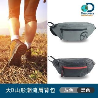 【Discovery】潮流包多款均一價(後背包/斜肩包/腰包)/