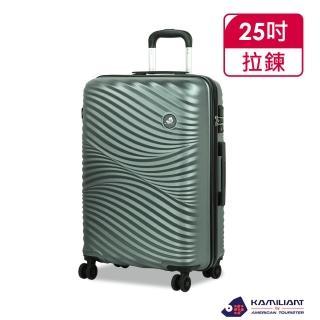 【Kamiliant 卡米龍】行李箱 25吋 旅行箱 飛機輪 大容量 拉桿箱 TSA國際海關鎖 海洋歷險(多色任選)