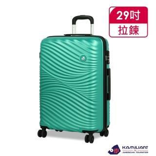 【Kamiliant 卡米龍】行李箱 29吋 旅行箱 大容量 WAIKIKI 輕量 出國箱 海洋歷險(多色任選)