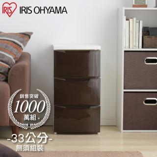【IRIS】三層窄型收納櫃寬33公分系列 COD-323(收納櫃/三層櫃/整理/衣櫃)