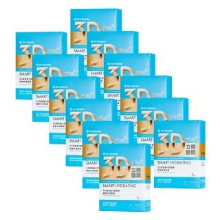 【台塑生醫】Dr's Formula 3D立體極度水感面膜 7片裝(12盒入)