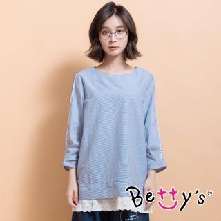 【betty's 貝蒂思】唯美風拼接蕾絲上衣(藍色)