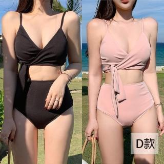 【AS 假日泳裝】泳衣 泳裝 比基尼 女泳裝 二件式 多件式 性感 裙式 加大尺碼 多樣四款任選