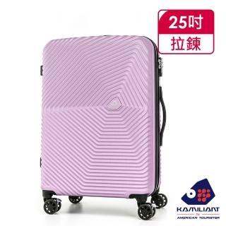 【Kamiliant 卡米龍】25吋Kami360放射耐刮四輪硬殼TSA行李箱(玫瑰粉)
