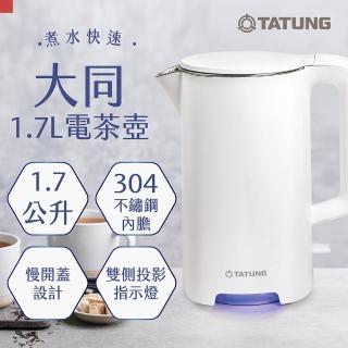 【TATUNG 大同】TATUNG 大同 1.7L電茶壺(TEK-1720P)