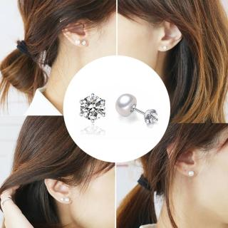 【City Diamond 引雅】裸星寶貝6爪K金珍珠不對稱耳環(混搭)