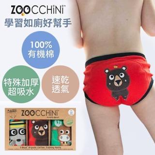 【Zoocchini】男孩專用尿布訓練褲3入(100%有機棉-多款可選)