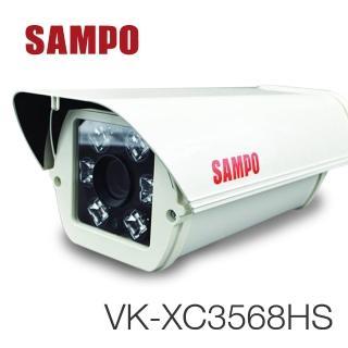 【SAMPO 聲寶】戶外防護罩型1080P監視攝影機(VK-XC3568HS)