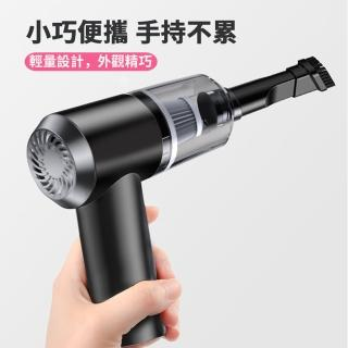【ANTIAN】USB充電汽車無線車載吸塵器 120W大功率 乾濕家車兩用 強勁吸力(車用迷你手持式除塵器)