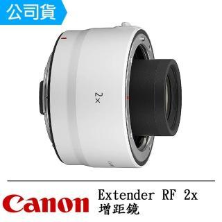 【Canon】Extender RF 2x 增距鏡(公司貨)