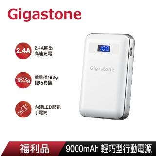 【Gigastone 立達國際】福利品-9000mAh USB雙輸出輕巧型行動電源PB-7009W/B(外殼輕微刮傷/支援 iPhone充電)