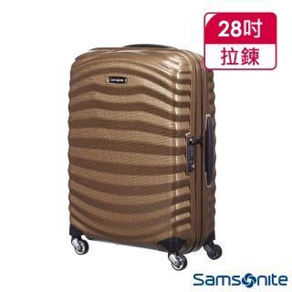 【Samsonite 新秀麗】28吋Lite Shock極輕Curv四輪拉桿頂級硬殼箱(流沙色)
