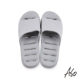 【A.S.O